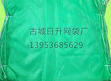 【图片】广州网袋关于质量的介绍 网袋早盛物方面的介绍