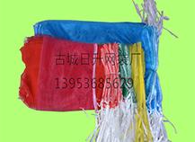 出口蔬菜网袋