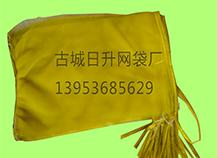 【图片】网袋最具优势的代表 网袋不仅是用于盛物