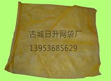 聚乙烯网袋