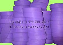 网眼袋厂家分析网袋的用途及质量要求 网袋如何分辨出毒性