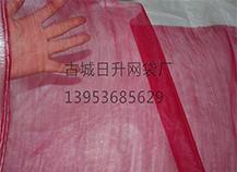 【组图】分析网袋的构成以及应用 为您分析网袋的韧性性能