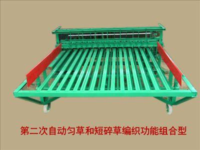 名牌稻草编织机