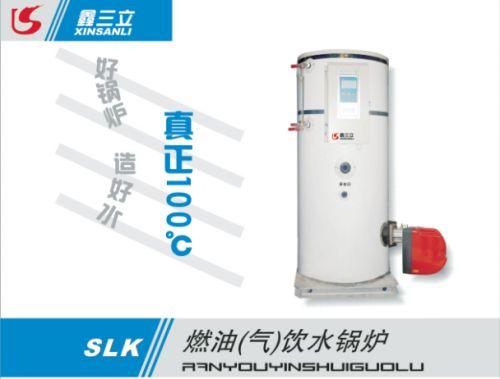 燃油(气)饮水锅炉