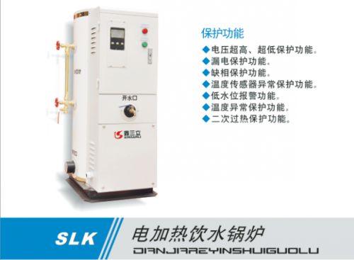 电加热饮水锅炉