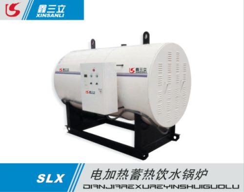 电加热蓄热饮水锅炉
