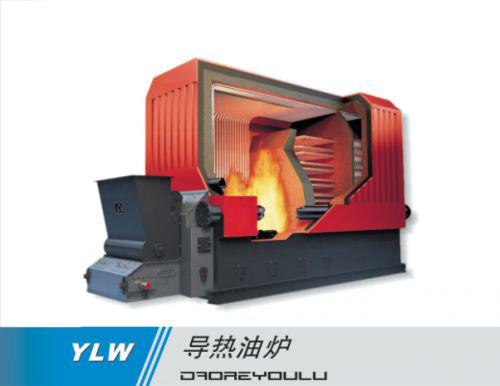 安阳导热油炉