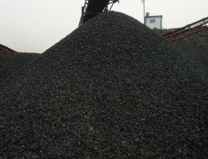 神木混煤价格