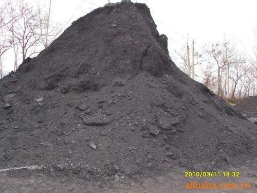 新型无烟煤
