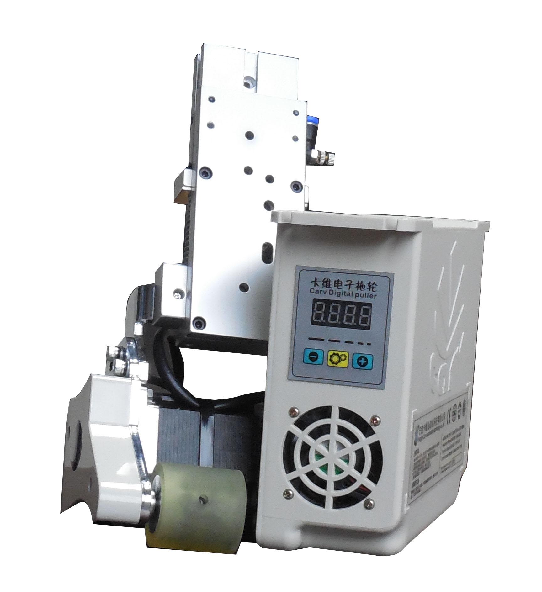 绷缝机电子拖轮