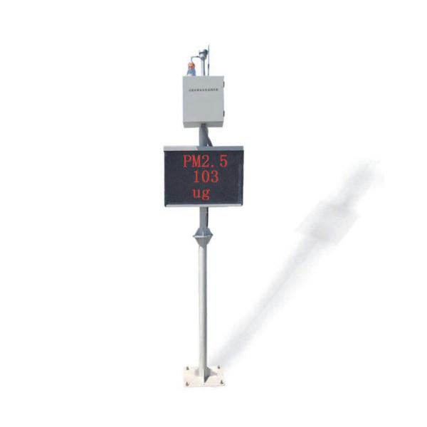 PYT-515无组织扬尘在线监测仪