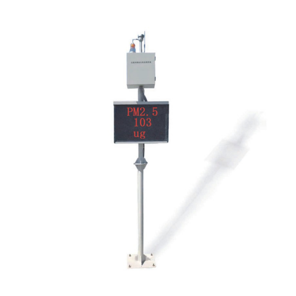 PYT-515无组织扬尘在线监测仪-TSP
