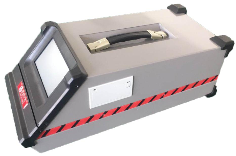 GYPG-001A型便携式紫外烟气分析仪