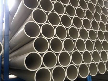 合金聚丙烯管材
