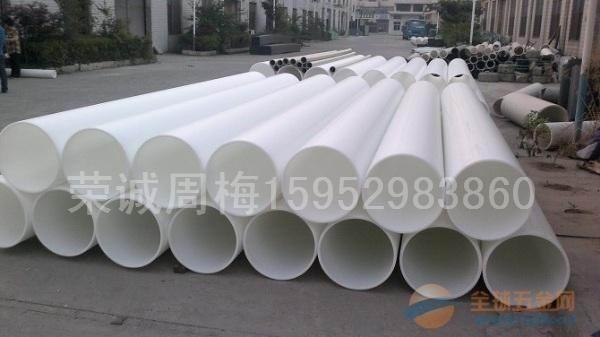 FRPP排水管
