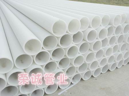 FRPP聚丙烯管