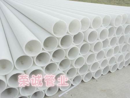 FRPP�丙烯管