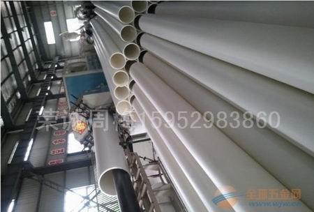 PP化工管