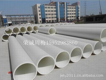 玻纖增強聚丙烯管