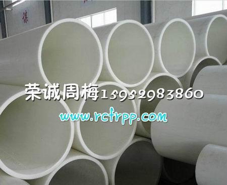 聚丙烯PP排水管