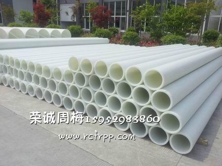 环保FRPP管