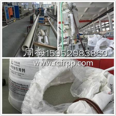 江苏淮安PPH管型号规格有哪些,荣诚管业,PPH管生产厂家