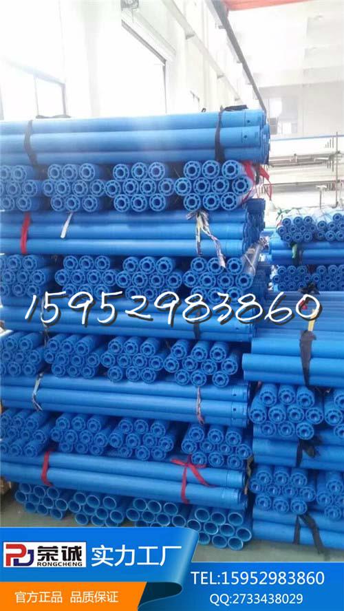 藍色出口PP管