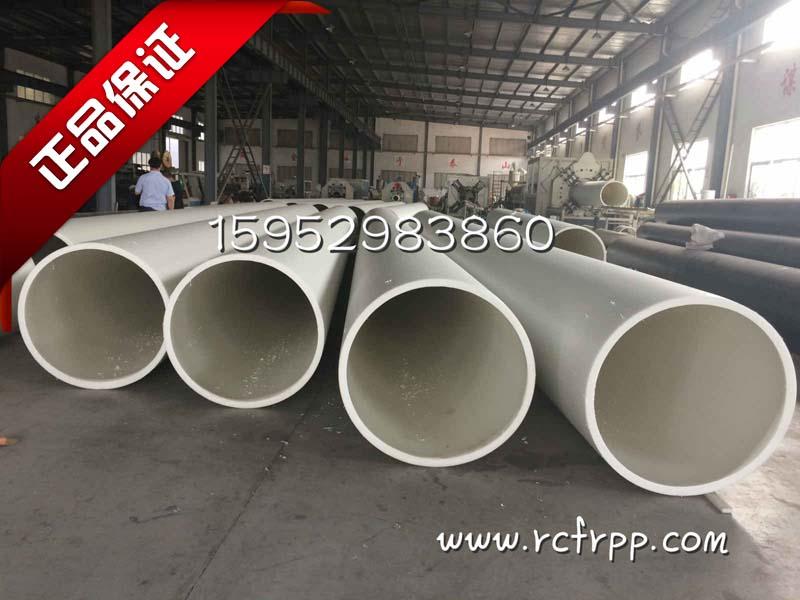 大口径FRPP管