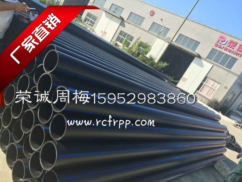 湖南HDPE管制造商现货供应,荣诚管业,耐磨HDPE管材