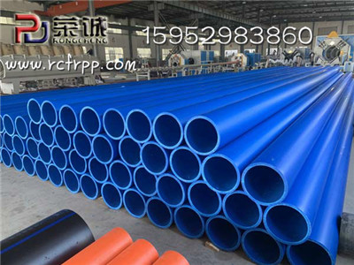 蓝色MPP管