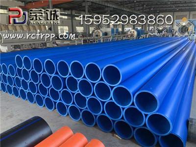 蓝色环保mpp管