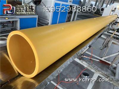 黄色MPP电力管