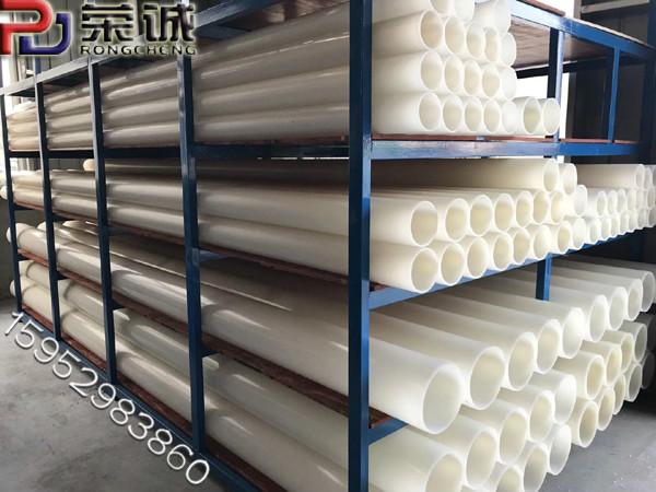 防腐耐酸碱pvdf管材