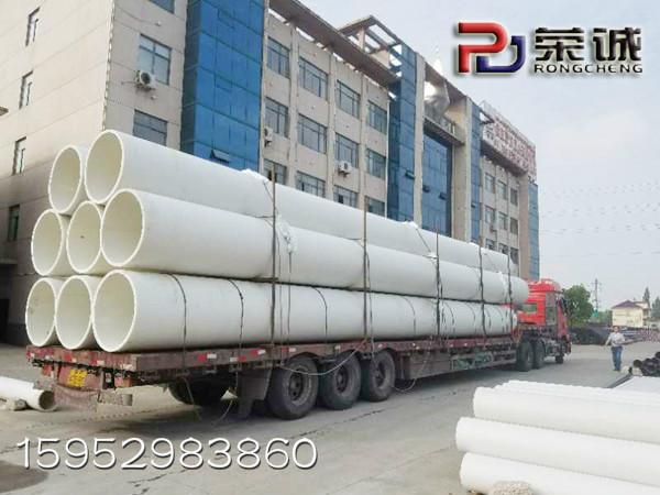 增强聚丙烯frpp管厂家