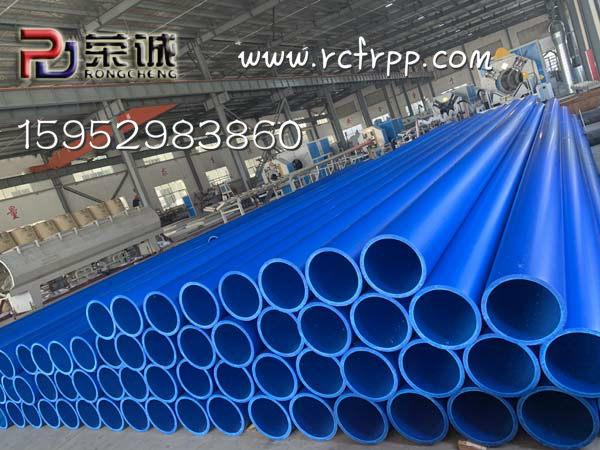 蓝色frpp管