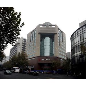 杭州工商银行