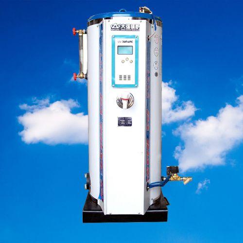 家用環保熱水鍋爐
