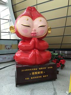 河南不锈钢雕塑厂
