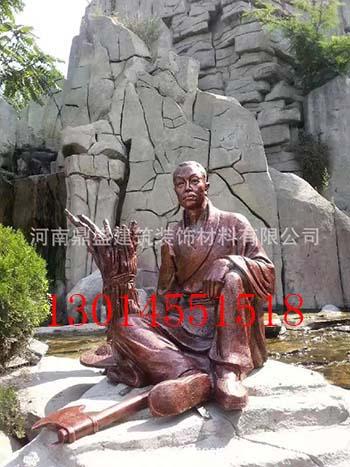 河南园林景观雕塑厂