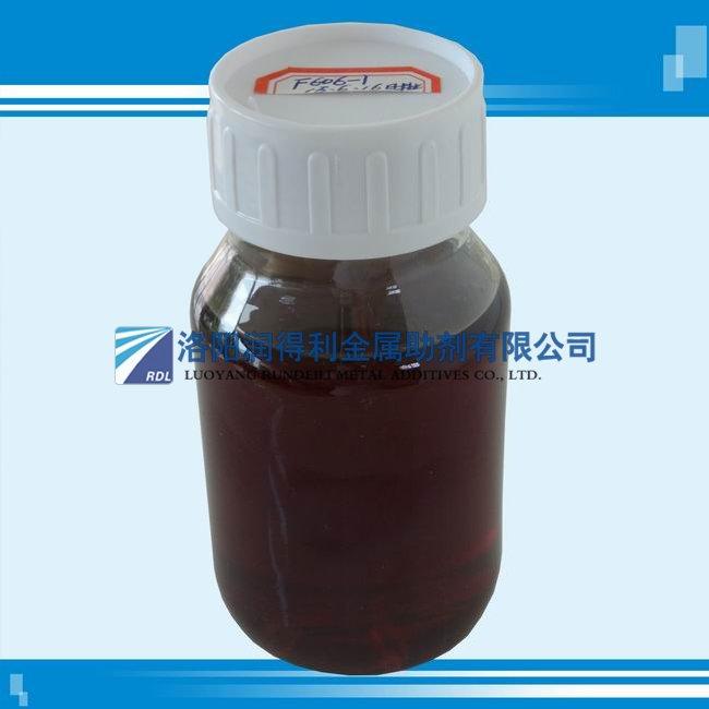 乳化油复合剂R806C