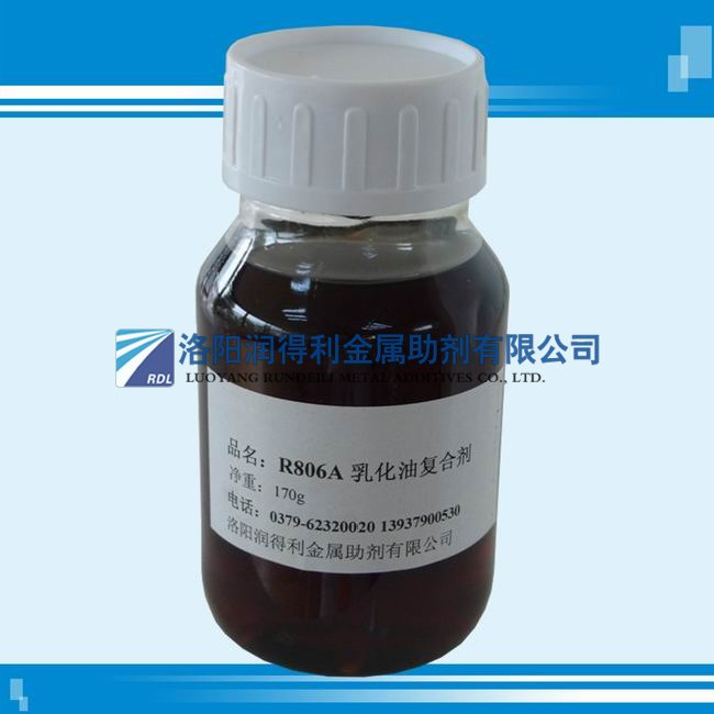 乳化油复合剂R806A