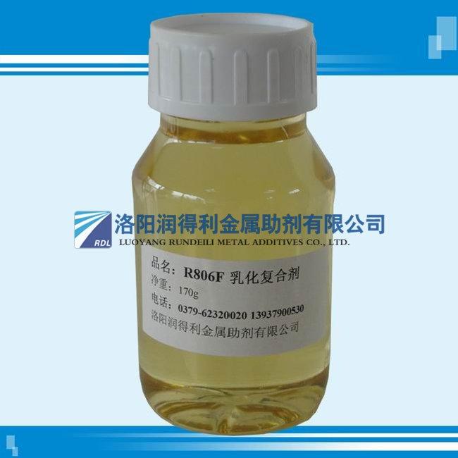 R806F乳化复合剂