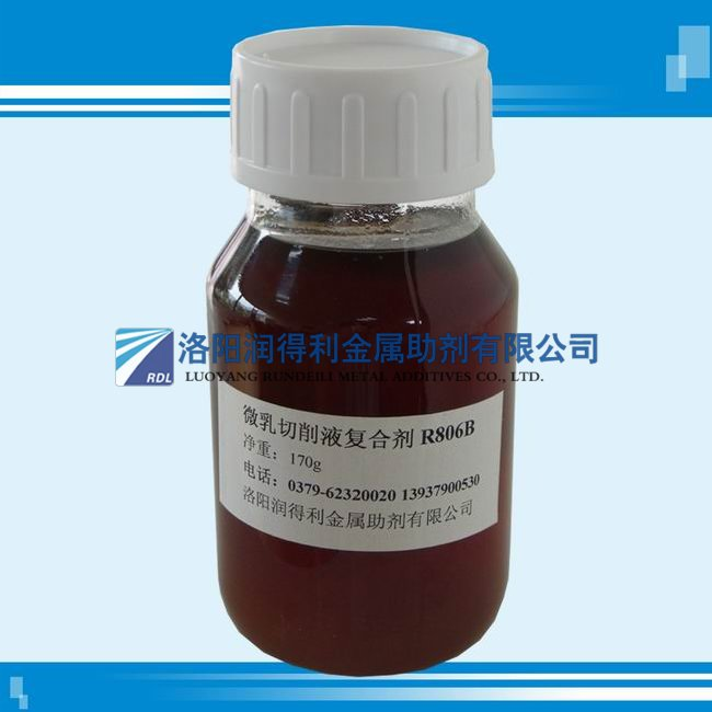 微乳半合成乳化油复合剂R806B