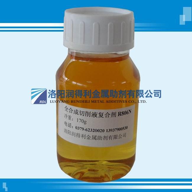 R806N全合成浓缩液复合剂