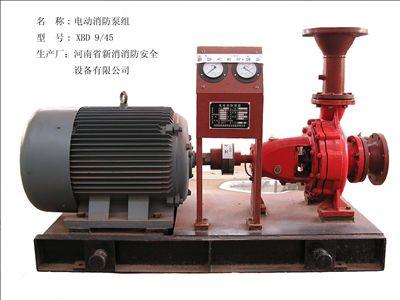 XBD消防泵组
