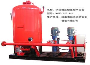 246免费资料大全_消防增压稳压给水设备
