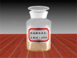 水成膜泡沫灭火剂6%(AFFF)环保型
