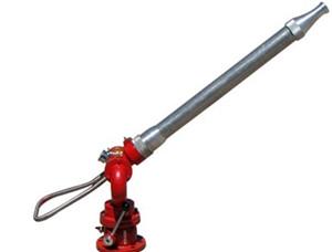 手动固定式长管消防水炮