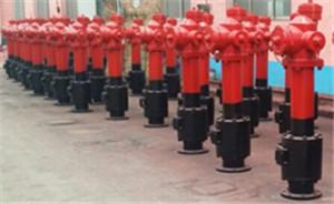 SSFT150/80-1.6快开调压防撞室外消火栓