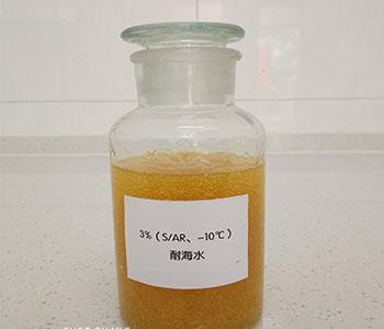 3%抗溶型泡沫灭火剂(3%/AR)